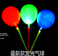 Led Glowing Balloons with Stick For Party Decorations