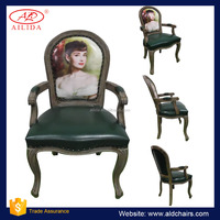 PC-145 Fashion Design Leather Dining Chair Beauty Chair With Wooden Armrest And Leg