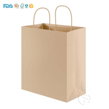 Factory direct sale High End Good Quality custom logo brown kraft paper bag