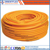 High Pressure Spray painting hose