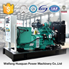 Cummins diesel engine powered permanent magnet generator price