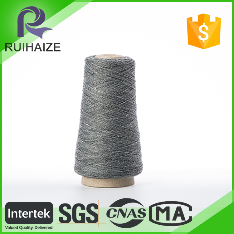 High Quality Wool Melanged Mohair Yarn for Knitting