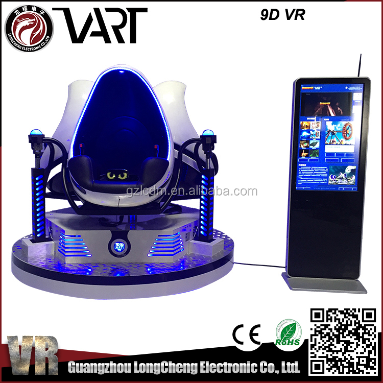 Guangdong manufacturer 360 degree cinema 9d vr game simulator 9DVR