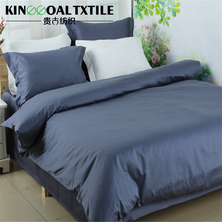Natural 100% Bamboo Bedding Set/Duvet cover set in Queen/King