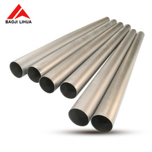 ASTM B861 gr2 price Titanium tube/titanium pipe for chemical