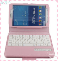 Pu+silicone(keyboard) Tablet Case with Stand for samsung T230