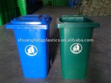 plastic waste bin with wheel