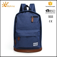 Portable trendy backpack with low price