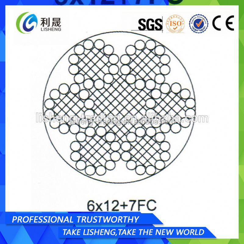 Ungalvanized Pendant 6*12+7fc Steel Wire Rope
