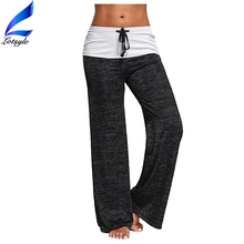 Lotsyle Womens Loose Fit Pants Flared Yoga Trousers with Tied Elastic Waistband