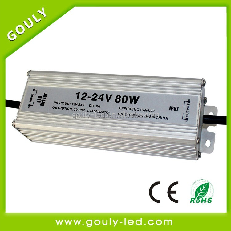 waterproof Non-isolated external 12v/24v input power supply 80W GL-DC2400