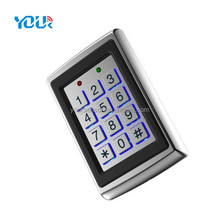 digital keypad door lock for RFID access control system, automatic door opening (YS502)