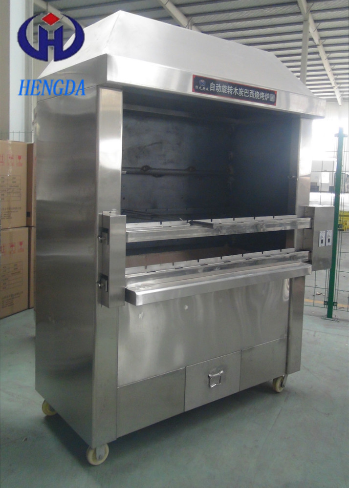 Resterant Brazil Type Charcoal Barbecue Grill