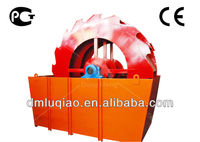 Wheel Type small sand washer certified by CE, ISO , SGS ,GOST
