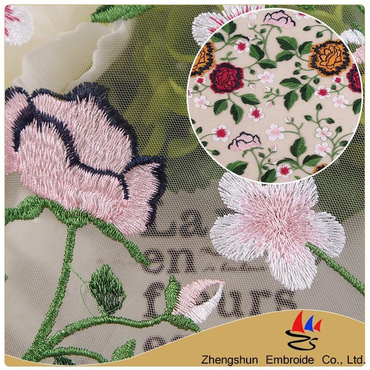 Вышивки китай фабричные