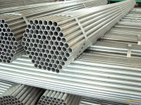 Cheap price stainless steel pipe china supplier