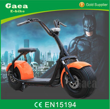 Gaea easy rider cheap electric scooter taxi new concept bikes with CE