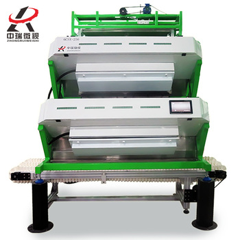 China factory puer tea color sorter machine with great price