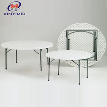 Hot sale outdoor folding 8 seat plastic <strong>table</strong>
