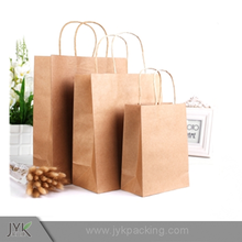 Customize cheap raw materials of kraft paper bag with brown rope