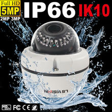 LS VISION Onvif 2.4 POE WIFI P2P onvif 2.4 working with famous vms 5mp megapixel ip camera