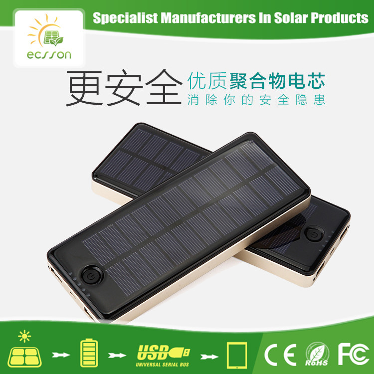 High quality waterproof solar powered car battery charger reviews