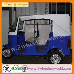 Kingway Brand Rear 197ml/200cc Drift Tricycle Water-Cooling Engine Bajaj Auto Richshaw Cost for sale