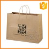 2016 custom brown craft paper bag printing for shopping