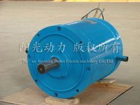 40-50kW Brushless Water-cooling DC Motors For Vehicles