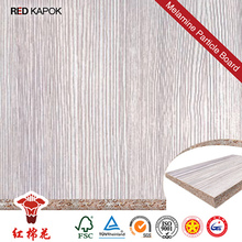Particle wood wall panels design, decorative interior panels, wall panel mdf decorative
