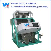 Equipped Best electronic CCD tobacco color sorter machine