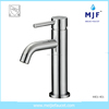 CSA Approved Wash Hand Brass Basin Faucets Curved With Chrome Finishing (4401-401)