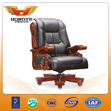 2015 office products hot sale executive office chair A-015