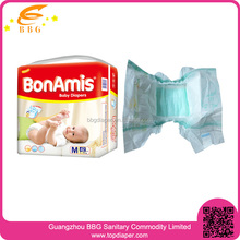 100% Cotton printed soft healthy diaper baby care product baby diapers disposable in bales
