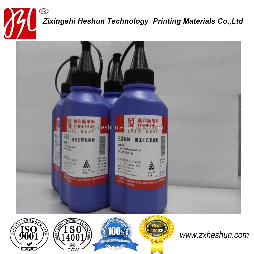 1610 compatible toner powder for samsung printer