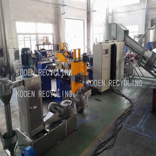 Two stage plastic granulating machine/plastic recycling machine