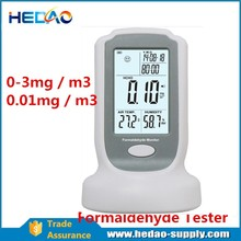Professional Portable Formaldehyde Monitor Air Quality Monitor