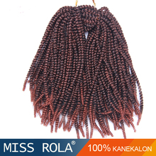 Good looking kanekalon fiber nubian twist hair hot selling nubian twist braid hair