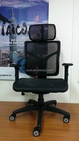 New Product Furniture Mesh Executive Ergonomic Office Chair