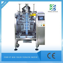 Whole Stainless Steel High Quality Best Price Stand-up Pouch Packing Machine For 500g/bags