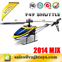 2014 New Arriving MJX F649/F49 2.4G 4CH SINGLE BLADE RC HELICOPTER