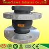 GJQ(X)-CF Special Rubber Joint for Water Pump rubber joint