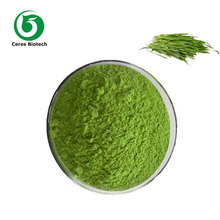 Free Sample! Factory Supply Organic Wheat Grass Juice Powder
