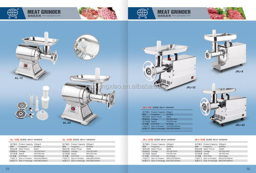 New try commercial desktop bone cutting machine