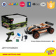 High Speed 50KM/H RC 4 channel SUV toy car Adult toy