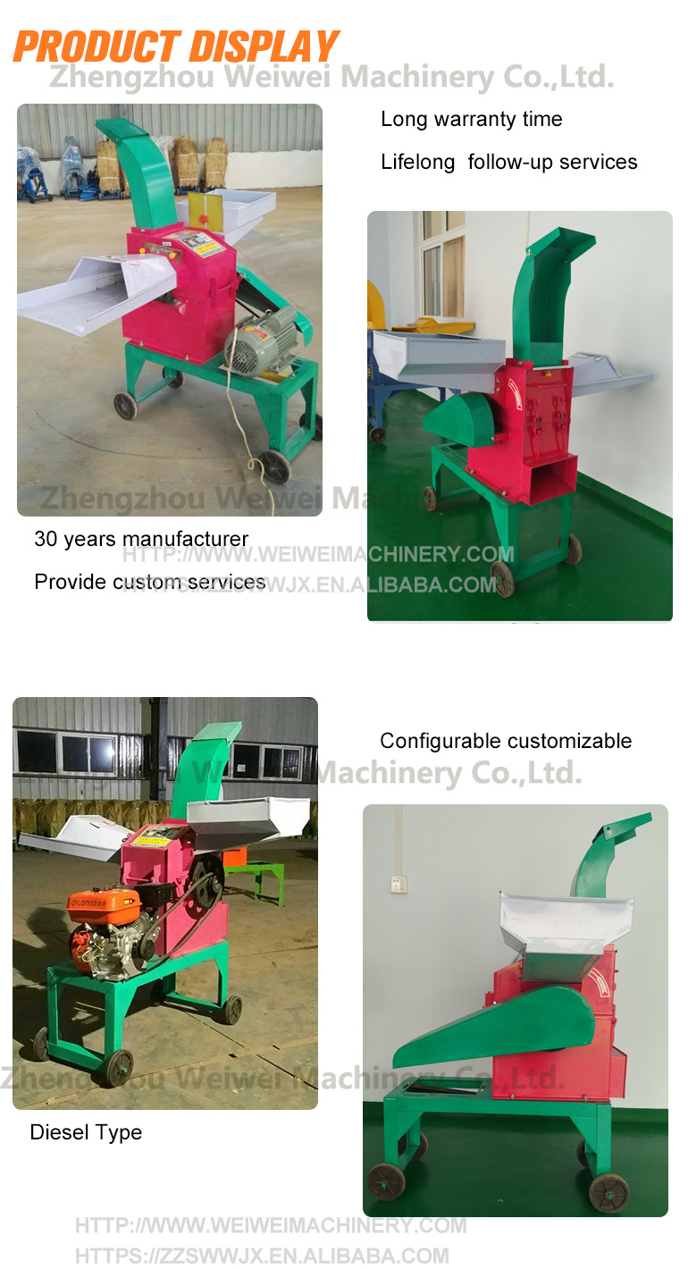 Weiwei crusher crazy selling brush cutter grass cutting machine