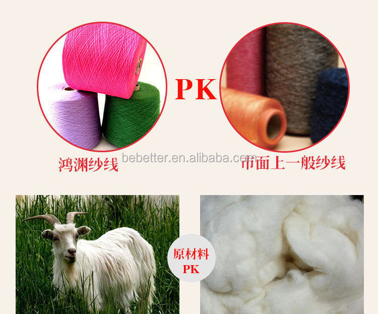 wholesale mongolian cashmere yarns