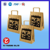 Cute Recycle Printed Shopping Custom Gift Brown Kraft Paper Bag Manufacturer with low price grabal selling now