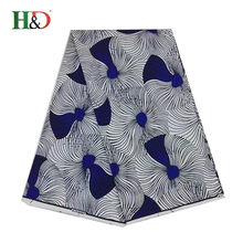 H & D High Quality Wholesale Factory 100 % Cotton Wax Print Fabric African Sale With Best Price