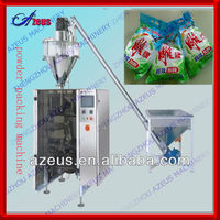 86-371-65996917hot selling powder packing machine/packing machine for friso milk powder